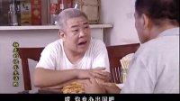 杨光的快乐生活 第四部 15