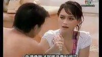 丘比特的圈套21精彩片段2(中文字幕).flv