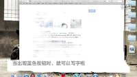 视频: http:www.kongjun.c在google输入 mlet it snow会下雪的.flv
