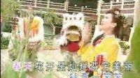 新年粤语歌曲3