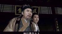 大旗英雄传 07
