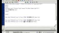 视频: I057-HTML 基础及应用008