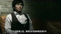 青春校园电影《曼珠沙华》