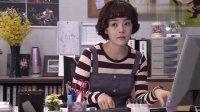 【韩剧】哦!我的小姐 第6集 崔始源 蔡琳
