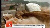 黄河小浪底水利枢纽工程通过国家竣工验收