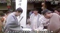 周星驰-九品芝麻官之白面包青天(粤语)01