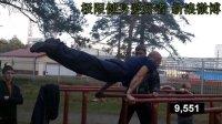 极限健身牛人—— 直臂并腿俄式挺身21.063秒记录