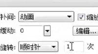 2013年9月18日晚8点墨翰老师flash【梦江南播放器】课录