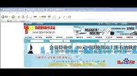 视频: 免费QQ邮件群发软件破解版下载最强视频!
