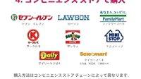 DSi ware软件下载宣传片
