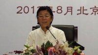 06A 伦理道德与化性谈 孙景华老师讲于北京房山区颐年山庄 2013年8月上旬