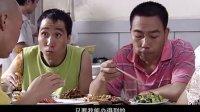 杨光的快乐生活 第五部 02