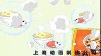 上海flash年会动画制作  flash企业课件制作 flash教学课件制作