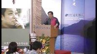 视频: 【时代光华在线移动商学院┽QQ1219258993】全球通讲谈12——韩美林《中西文化的融合与碰撞》