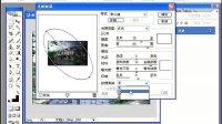 [PS]Photoshop CS3 光照效果滤镜的使用方法