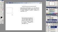 7图层进阶点文字和段落文字