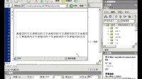 视频: I057-HTML 基础及应用019