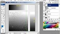 [PS]Photoshop CS3 溶解混合模式