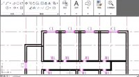 AutoCAD 2009中文版基础入门与范例精通 编辑墙体,绘制散水,图案填充