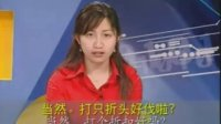 学说上海话-09