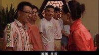 杨光的快乐生活 第四部 02