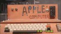 危机巨子之酸苹果甜苹果(上)