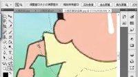 [oeasy]ps15选区加减.选区相加.选区相减.选区相交.太极图
