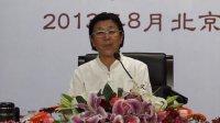 03A 伦理道德与化性谈 孙景华老师讲于北京房山区颐年山庄 2013年8月上旬