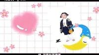 flash电子相册香蕉【儿童】【海宝数码】