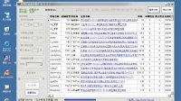 添翼工作室-深度分析软件使用演示