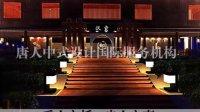 宁夏茶楼设计 首选北京唐人中式设计