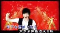 2009新年贺岁《红红热闹闹》