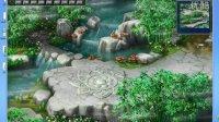 D5Power游戏引擎2.5版编辑器功能演示(一)