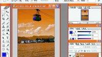 [PS]photoshop视频教程: 图像编辑操作