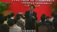 中华讲师网-谭兆麟:超越巅峰与决胜销售力训练