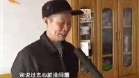 河北冀中能源集团东庞煤矿300名被强制病退的职工现场录像