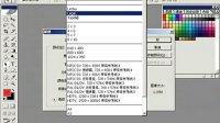 经典教学AUTO  CAD视频教程2