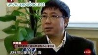 上海数名学者论文抄袭剽窃被通报查处