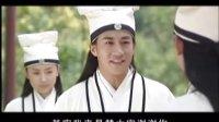 07版《梁山伯与祝英台》11集