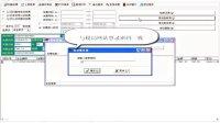 增值税发票网络认证