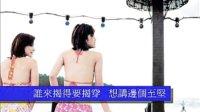 """陈冠希周陈奕迅 富士山下 陈冠希""""艳照门""""阿娇谁來找真相."""