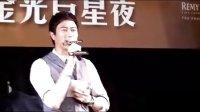 陈键锋澳门金沙登台(2)