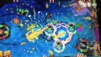 神出鬼没打鱼游戏机价格最新捕鱼游戏机海洋之星神出没