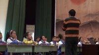 民进钟山总支荷城支部会员教学教研学习材料(2)