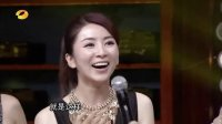 视频: 天天向上2013 - 电视剧《唐宫燕之女人天下》剧组