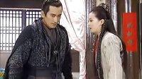 四大名捕会京师 第18集 主演:车仁表 钟汉良
