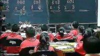 《乘数中间有0的乘法》-黄爱华 全国小学数学著名特级教师