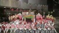 新年粤语歌曲15