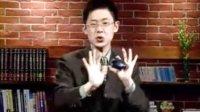 林伟贤老师:知识改变命运1