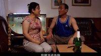 杨光的快乐生活第5部06